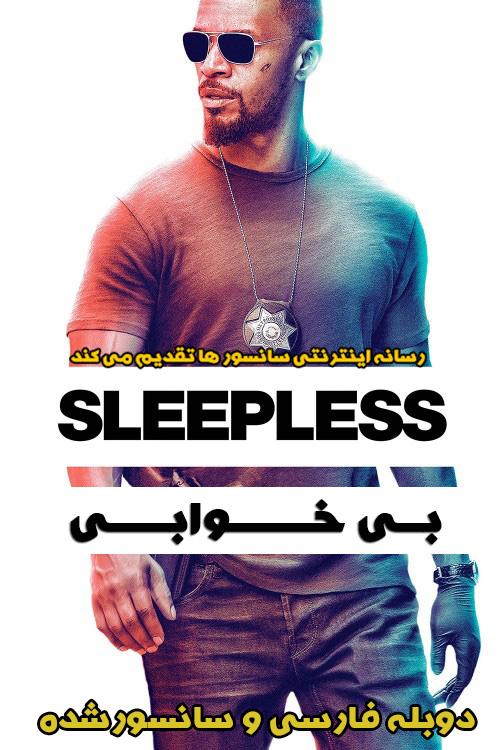 Sleepless 2017