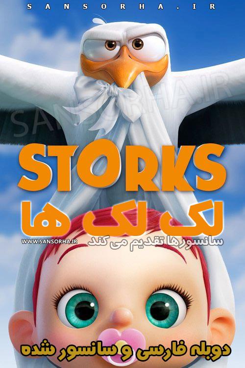 Storks 2016