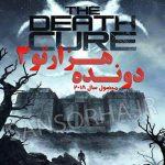 دانلود فیلم Maze Runner: The Death Cure 2018 دونده هزارتو ۳ دوبله فارسی و سانسور شده