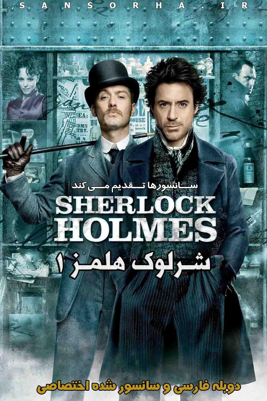 2009 Sherlock Holmes