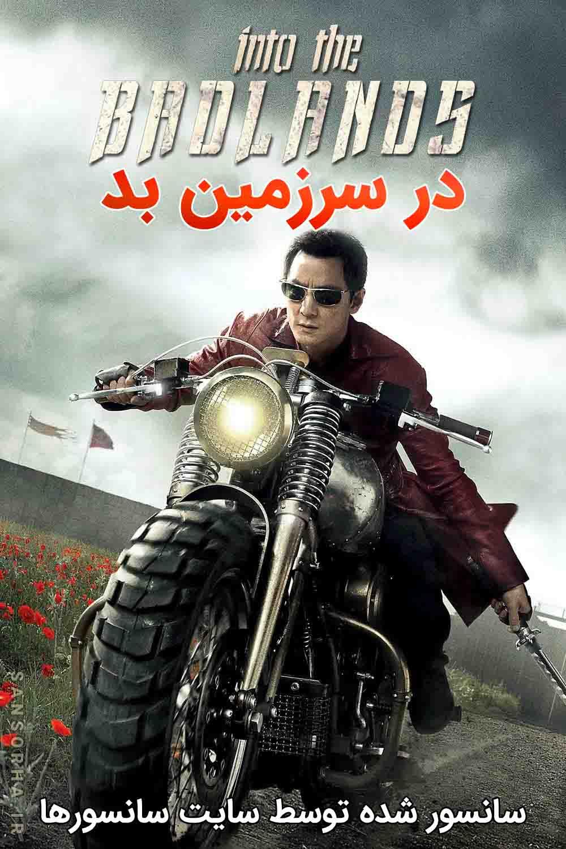 دانلود سریال در سرزمین بد Into The Badlands دوبله فارسی و سانسور شده