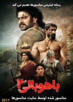 دانلود فیلم هندی Baahubali 2 The Conclusion باهوبالی ۲ سانسور شده