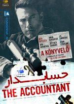 دانلود فیلم حسابدار دوبله فارسی