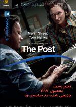 دانلود فیلم پست ۲۰۱۷ با زیر نویس فارسی