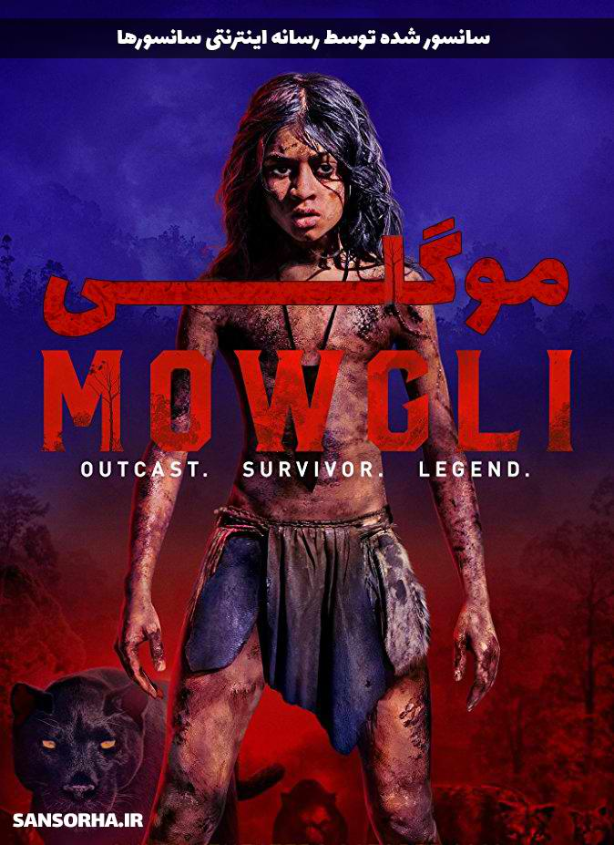 دانلود فیلم Mowgli: Legend of the Jungle 2018