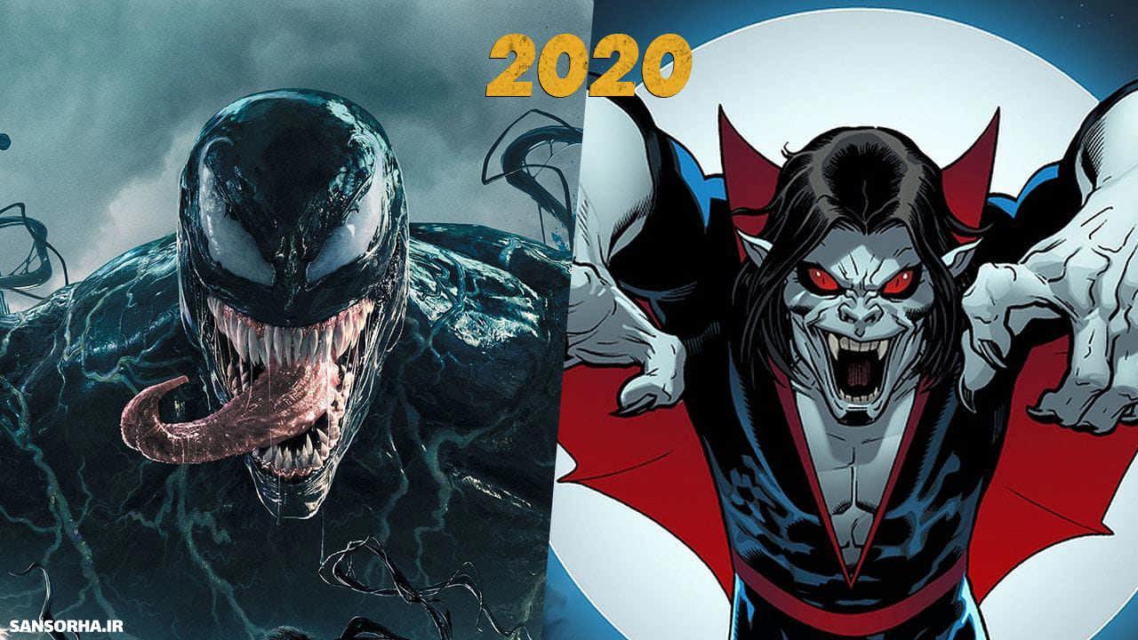 VENOM 2020