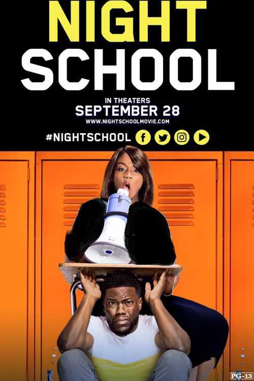 دانلود فیلم مدرسه شبانه Night School 2018 دوبله فارسی