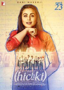 دانلود فیلم هندی سکسکه Hichki 2018 سانسور شده + دوبله فارسی