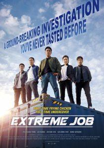 دانلود فیلم شغل پرخطر 2019 Extreme Job سانسور شده + زیرنویس فارسی