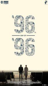دانلود فیلم 96 Ninety Six 2018 سانسور شده + دوبله فارسی