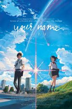 دانلود فیلم نام تو 2016 Your Name سانسور شده + دوبله فارسی