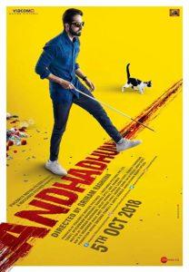 دانلود فیلم ملودی کور Andhadhun 2018 سانسور شده + دوبله فارسی