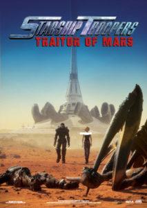 دانلود انیمیشن سربازان سفینه جنگی : خائن به مریخ 2016 سانسور شده + دوبله فارسی