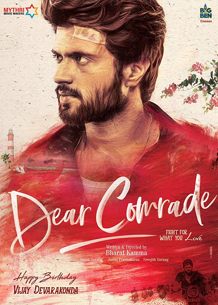 دانلود فیلم هندی رفیق عزیز 2019 Dear Comrade سانسور شده + زیرنویس فارسی