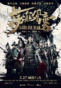 دانلود فیلم خدای جنگ 2017 God of War سانسور شده + دوبله فارسی