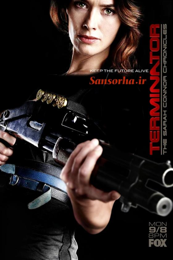 دانلود سریال ترمیناتور داستانهای سارا کانر Terminator با دوبله فارسی + سانسور شده