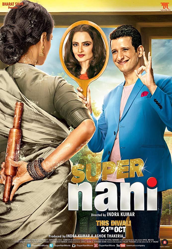 دانلود فیلم هندی مادربزرگ معرکه Super Nani 2014 سانسور شده + دوبله فارسی