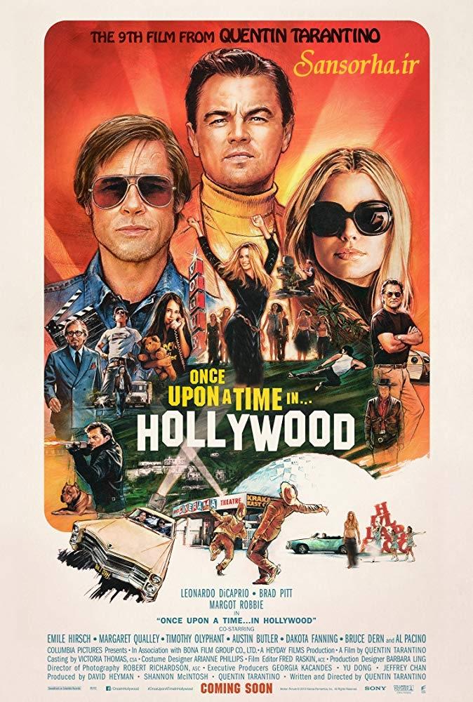 دانلود فیلم روزی روزگاری در هالیوود