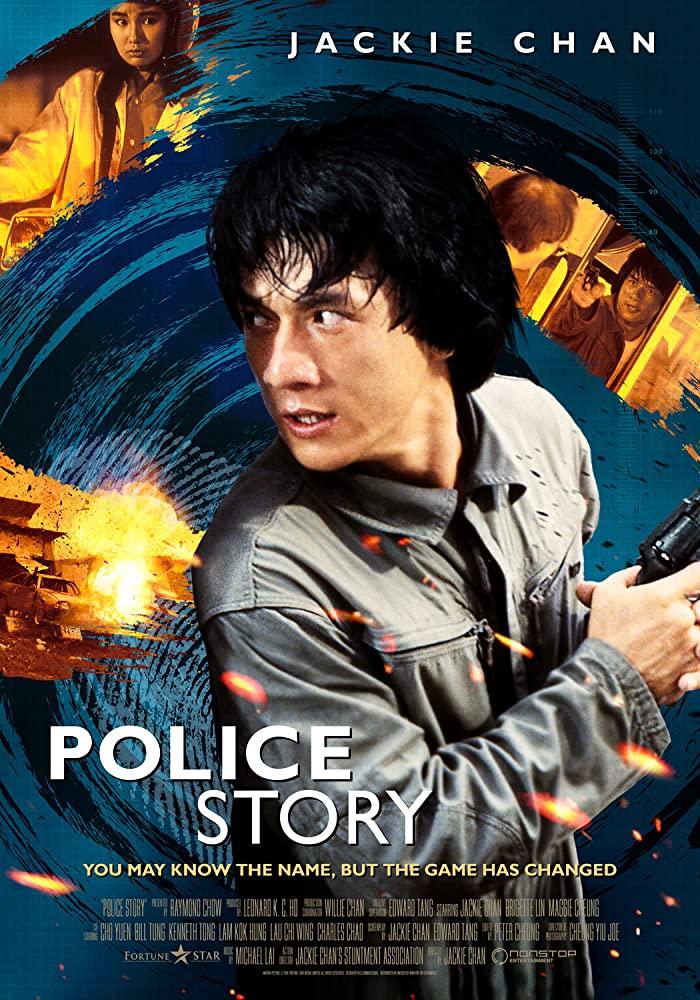 دانلود فیلم داستان پلیس 1 - Police Story 1985 جکی چان با دوبله فارسی و سانسورشده