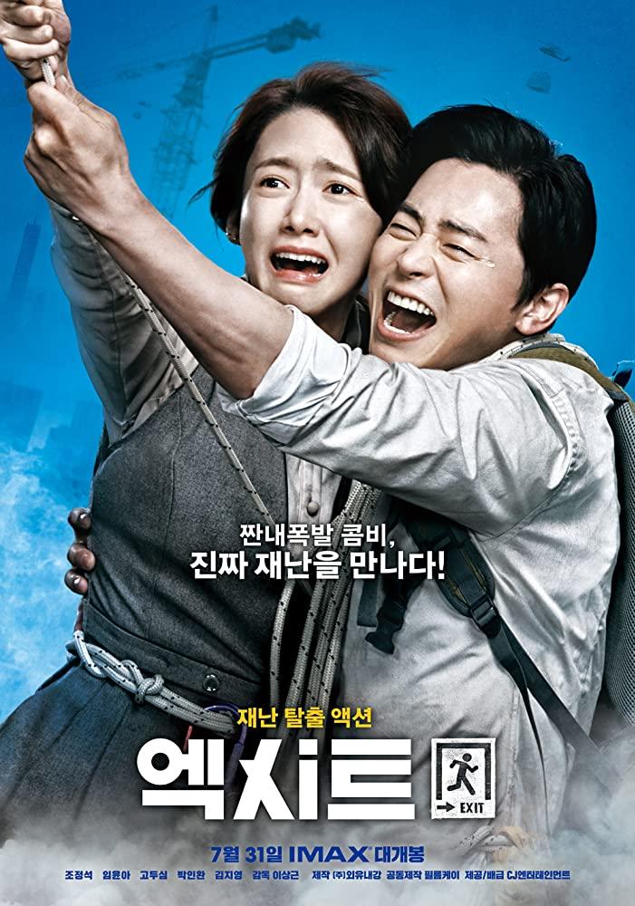 دانلود فیلم خروج Exit 2019 محصول کره جنوبی با زیرنویس فارسی