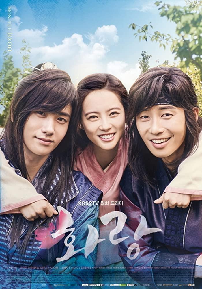 دانلود سریال کره ای هوارانگ Hwarang با زیرنویس فارسی