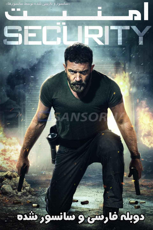 Security 2017