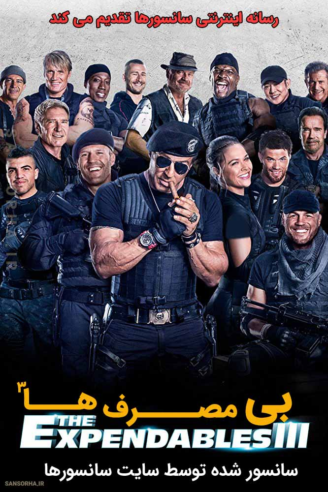 The Expendables 3 2014